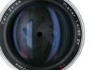 Фото ZEISS  Planar T* 1,4/85 ZF - объектив с байонетом Nikon