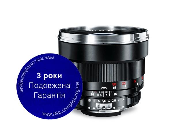 Купить - ZEISS  Planar T* 1,4/85 ZF.2 - объектив с байонетом Nikon