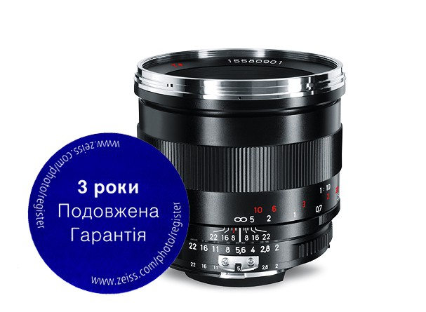 Купить - ZEISS  ZEISS Makro-Planar T* 2/50 ZF.2 - объектив с байонетом Nikon