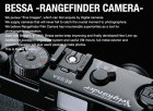 Фото  Voigtlander Bessa R2A - дальномерная фотокамера