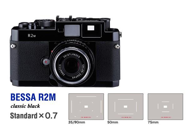 Купить -  Voigtlander Bessa R2M - дальномерная фотокамера