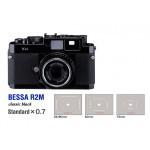 Фото -  Voigtlander Bessa R2M - дальномерная фотокамера