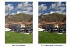 Фото  RODENSTOCK ультрафиолетовый светофильтр мультипросветленный HR Digital Super MC UV-Filter M58 (1095-100-005-80)