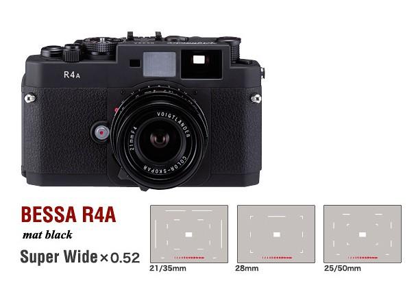Купить -  Voigtlander Bessa R4A - дальномерная фотокамера