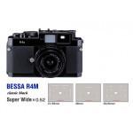 Фото -  Voigtlander Bessa R4M - дальномерная фотокамера
