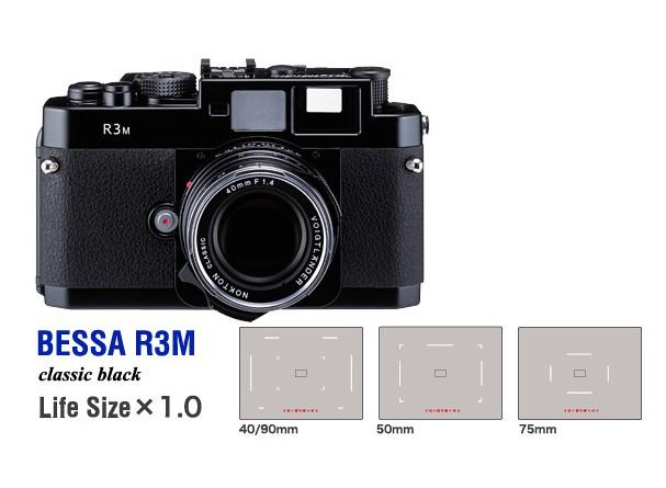 Купить -  Voigtlander Bessa R3M - дальномерная фотокамера