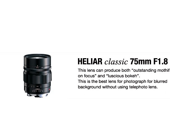 Купить -  Voigtlander Heliar Classic 75 mm F1,8 VM - объектив с байонетом M