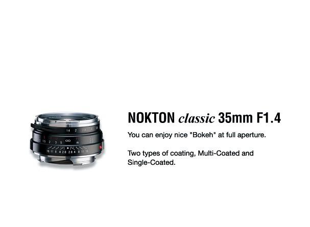 Купить -  Voigtlander Nokton Classic 35 mm F1,4 S.C. VM - объектив с байонетом M