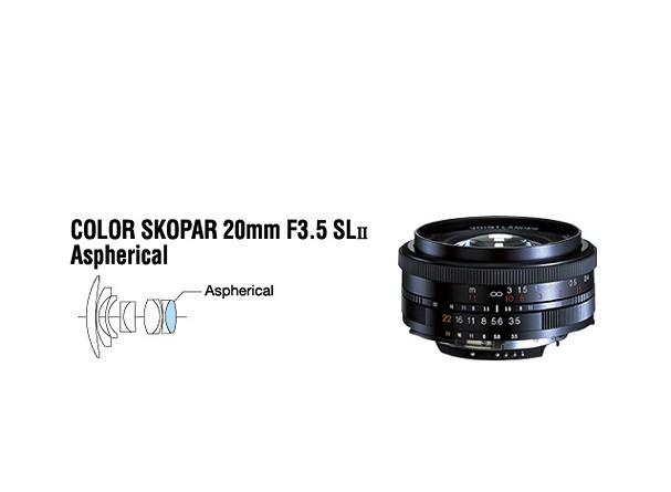 Купить -  Voigtlander Color-Skopar 20 mm F3,5 SL II asph. Canon - объектив с байонетом Canon