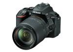 Фото - Nikon Nikon D5500 + объектив 18-140mm f/3.5-5.6G ED VR (Kit)