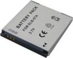 Фото -  Aккумулятор PowerPlant Samsung SLB-07A (DV00DV1251)