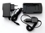 Фото -  Зарядное устройство PowerPlant Nikon EN-EL11, Pentax D-Li78, Samsung SLB-10A,Casio NP-60' (DV33DV2228)