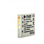 Фото -  Aккумулятор PowerPlant Fuji NP-40, KLIC-7005,D-Li8/ Li-18, Samsung SB-L0737 (DV00DV1046)