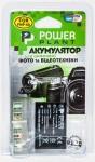 Фото  Aккумулятор PowerPlant Fuji NP-60, SB-L1037, SB-1137, D-Li12, NP-30, KLIC-5000, LI-20B (DV00DV1047)