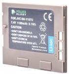Фото -  Aккумулятор PowerPlant JVC BN-V107U (DV00DV1185)