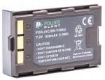 Фото -  Aккумулятор PowerPlant JVC BN-V306U (DV00DV1068)