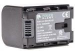 Фото -  Aккумулятор PowerPlant JVC BN-VG121 Chip (DV00DV1374)