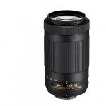 Фото - Nikon AF-P DX NIKKOR 70-300mm f/4.5-6.3G ED VR (JAA829DA)