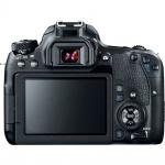 Фото Canon Canon EOS 77D + EF-S 18-55mm IS STM Kit + Сертификат на 2500 грн!!!