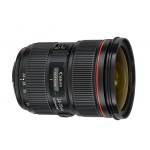 Фото -  Canon EF 24-70mm f/2.8L II USM (EU)