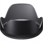 Фото Sigma Sigma 24-70mm f/2.8 DG OS HSM Art Lens for Nikon F