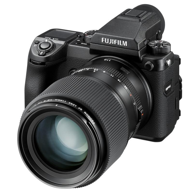 Купить - Fujifilm Fujifilm GFX 50S + GF110mmF2 R WR
