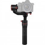 Фото - Feiyu-Tech FeiyuTech A1000 Gimbal & Dual Grip Handle Kit (223000)