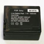 Фото - Extradigital Аккумулятор для Sony NP-FF70, Li-ion, 1800 mAh (DV00DV1035)