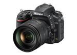 Фото - Nikon Nikon D750 + объектив 24-120mm f/4G ED VR (Kit) (EU)