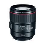 Фото - Canon Canon EF 85mm f/1.4L IS USM (Официальная гарантия)