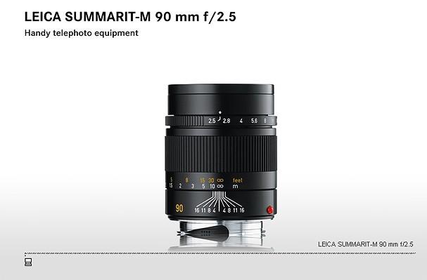 Купить -  LEICA SUMMARIT-M 90 mm f/2.5
