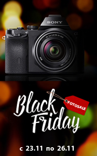 Black Friday Fotosale
