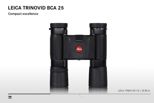Купить -  LEICA TRINOVID 25