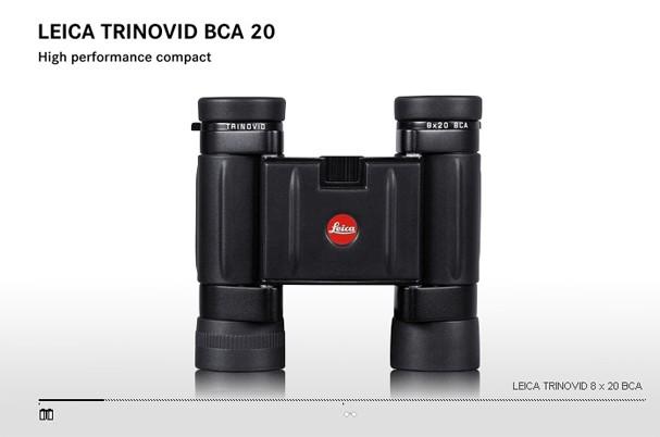 Купить -  LEICA TRINOVID 20