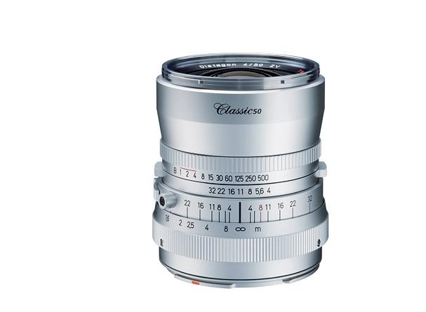 Купить -  Carl Zeiss Distagon T* 4/50 ZV - объектив для фотокамер Hasselblad Classic V system