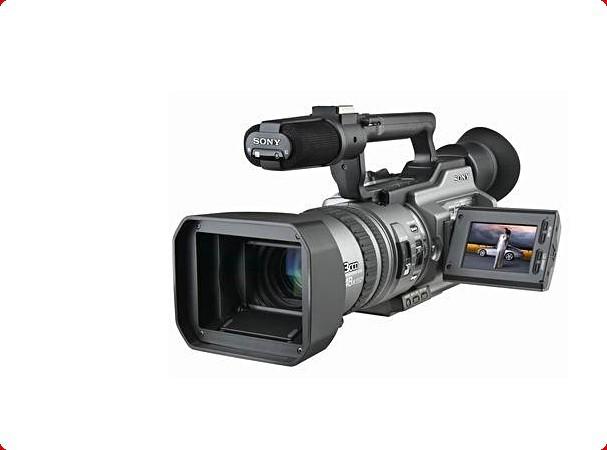 Купить -  Sony DCR-VX2200