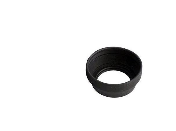 Купить -  Бленда Nikon HR-1 50/ 1.4, 70-210