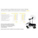 Фото -  Готовый студийный комплект BOWENS GEMINI 500C/500C PULSAR KIT (BW-4980)