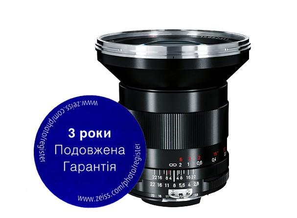 Купить -  Carl Zeiss Distagon T* 2,8/21 ZF.2 - объектив с байонетом Nikon + светофильтр Carl Zeiss T* UV Filter 82 mm в подарок!!!