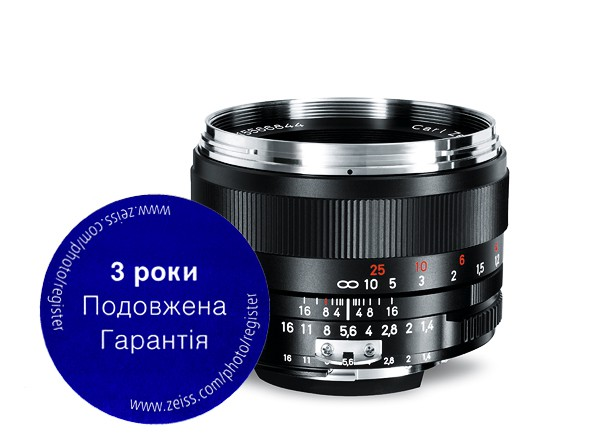 Купить -  Carl Zeiss Planar T* 1,4/50 ZF.2 - объектив с байонетом Nikon + светофильтр Carl Zeiss T* UV Filter 58 mm в подарок!!!