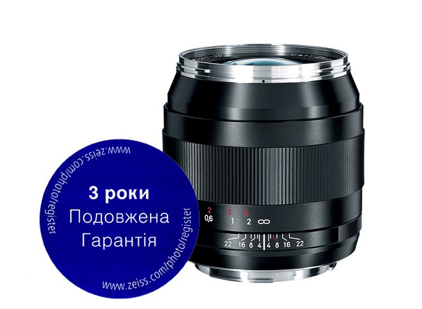Купить -  Carl Zeiss Distagon T* 2/28 ZE - объектив с байонетом Canon + светофильтр Carl Zeiss T* UV Filter 58 mm в подарок!!!