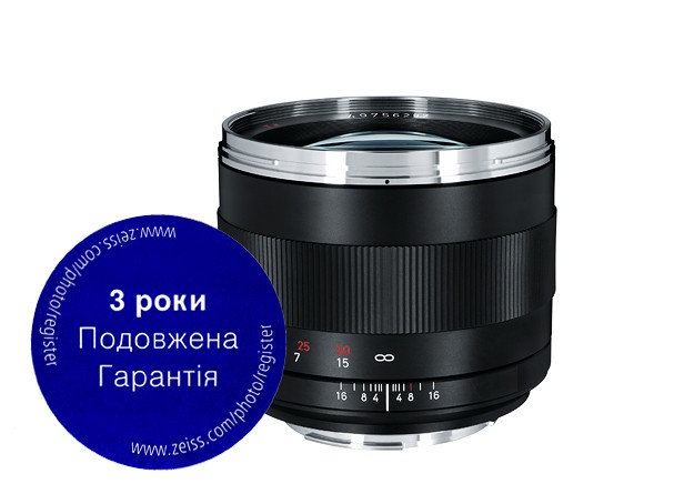 Купить - Zeiss Planar T* 1,4/85 ZE - объектив с байонетом Canon + светофильтр Carl Zeiss T* UV Filter 72 mm в подарок!!!