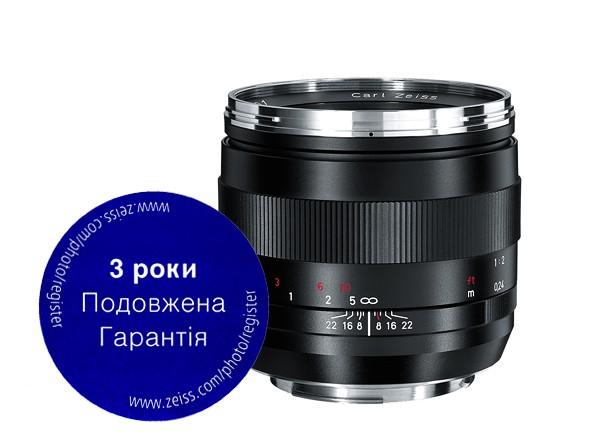 Купить -  Carl Zeiss Makro-Planar T* 2/50 ZE - объектив с байонетом Canon + светофильтр Carl Zeiss T* UV Filter 67 mm в подарок!!!