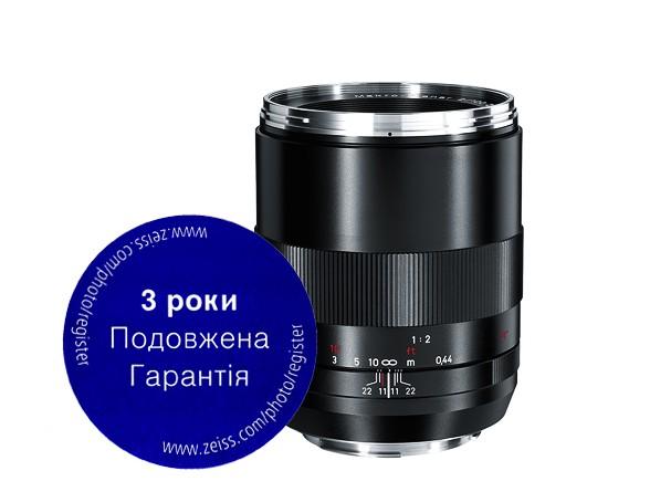 Купить -  Carl Zeiss Makro-Planar T* 2/100 ZE - объектив с байонетом Canon + светофильтр Carl Zeiss T* UV Filter 67 mm в подарок!!!