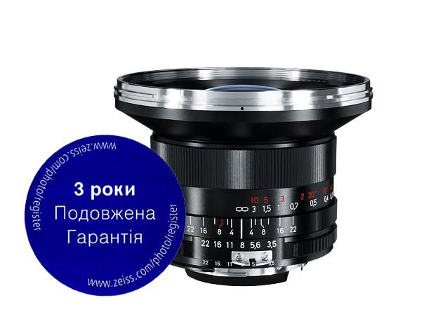 Купить -  Carl Zeiss Distagon T* 3,5/18 ZF.2 - объектив с байонетом Nikon, официальная гарантия 3 года !!!