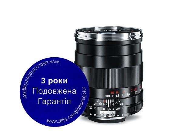 Купить -  Carl Zeiss Distagon T* 2/35 ZF.2 - объектив с байонетом Nikon, официальная гарантия 3 года !!!