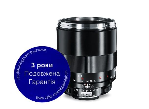Купить -  Carl Zeiss Makro-Planar T* 2/100 ZF.2 - объектив с байонетом Nikon, официальная гарантия 3 года !!!