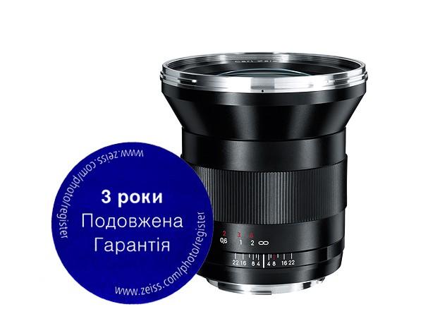 Купить -  Carl Zeiss Distagon T* 2,8/21 ZE - объектив с байонетом Canon, официальная гарантия 3 года !!!