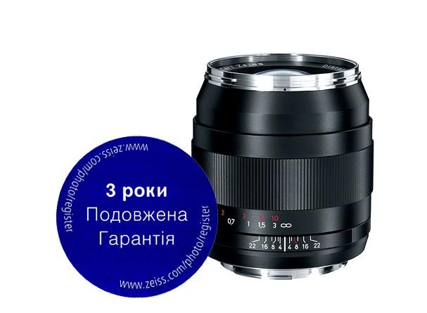 Купить -  Carl Zeiss Distagon T* 2/35 ZE - объектив с байонетом Canon, официальная гарантия 3 года !!!