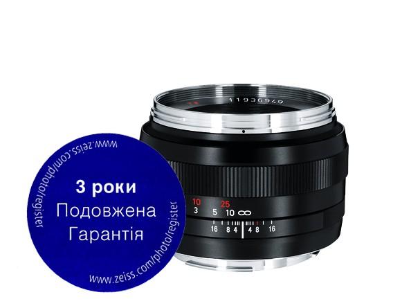 Купить -  Carl Zeiss Planar T* 1,4/50 ZE - объектив с байонетом Canon, официальная гарантия 3 года !!!